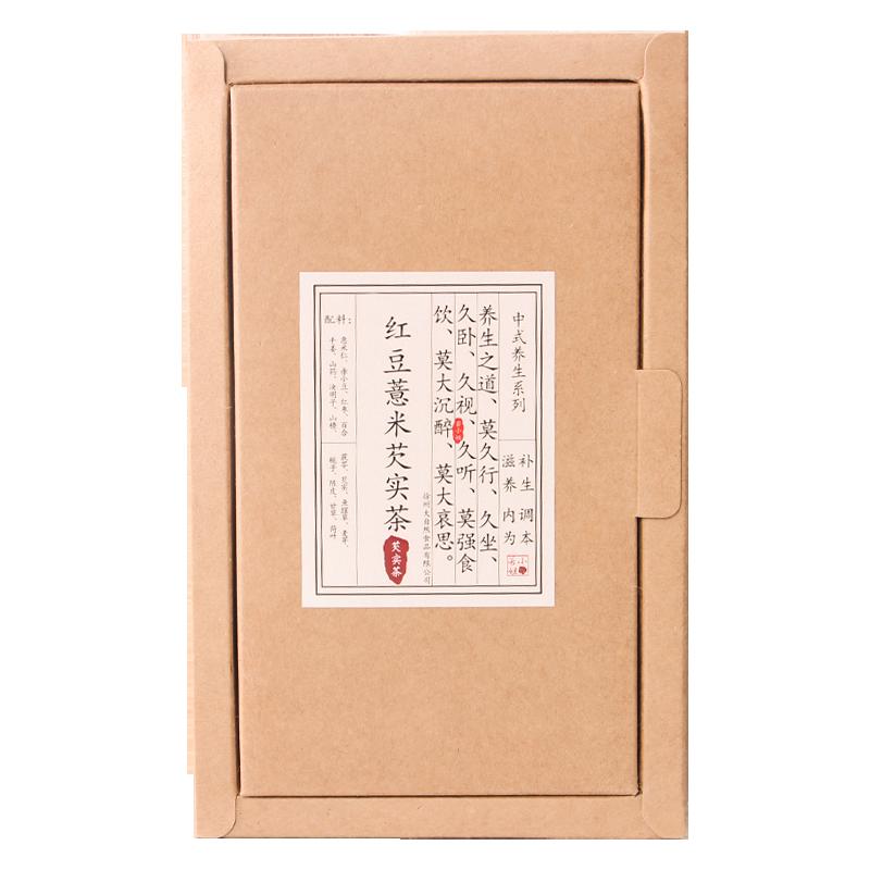 红豆薏米祛濕茶赤小豆薏仁芡实茶男女性体内湿气重去湿气茶养生茶