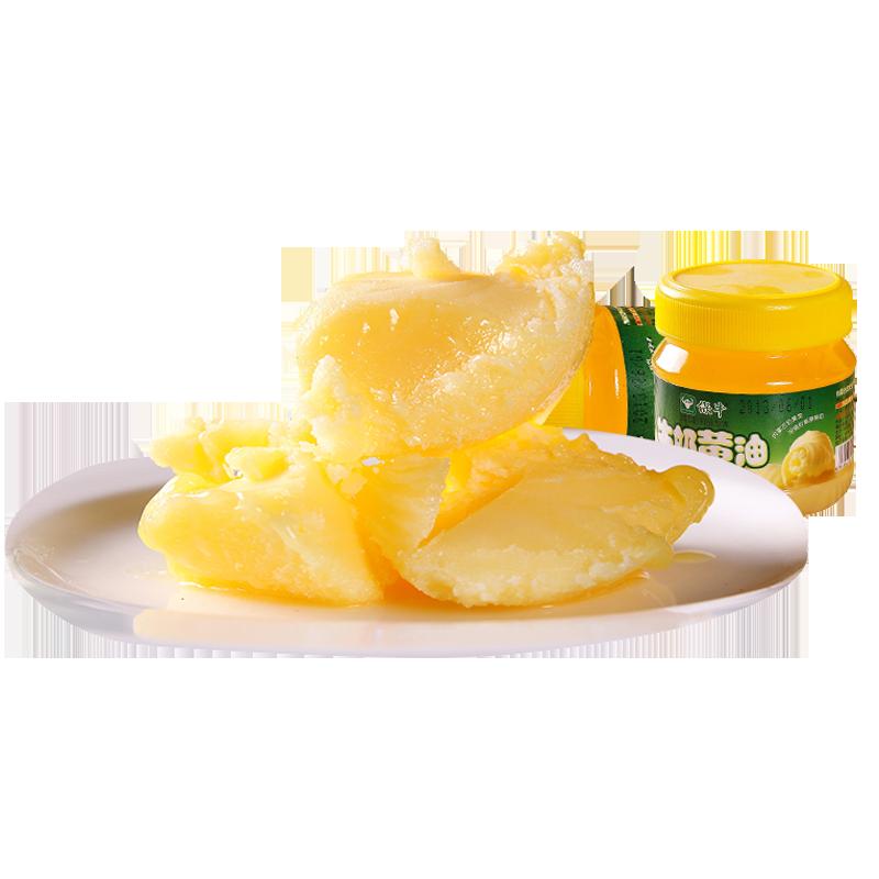 保牛黄油动物性黄油180ml*2瓶牛油面包蛋糕奶油烘焙原料酥油