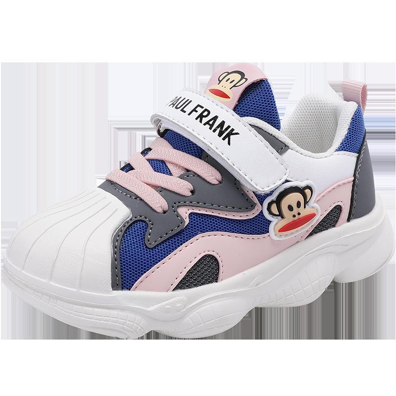 大嘴猴童鞋旗舰店官方儿童鞋子2020新款春儿童浪浪老爹潮牌运动鞋