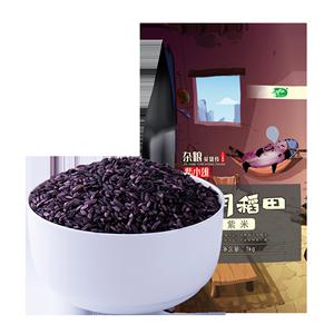 十月稻田紫米1kg伴侣黑糯紫糯米