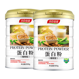 汤臣倍健蛋白粉植物大豆豌豆高蛋白质低糖营养粉中老年孕妇老人