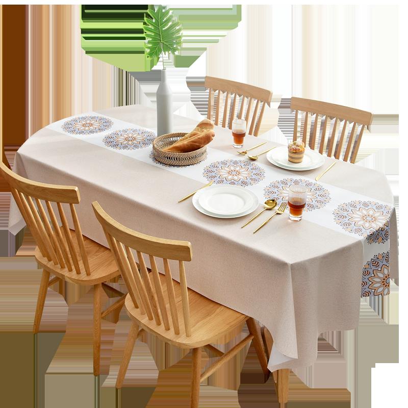 【立减20元】桌布防水防油免洗椭圆桌布
