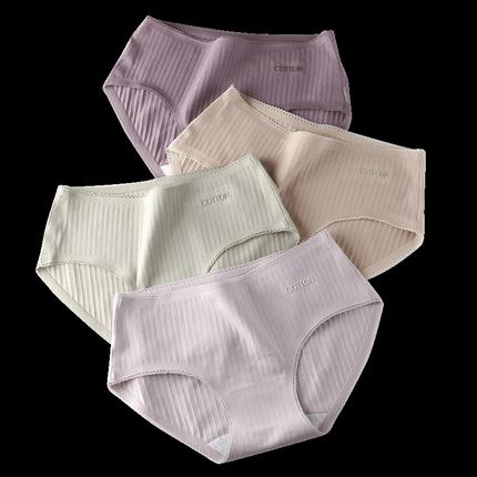 无痕纯棉100%全棉抗菌裆女士内裤