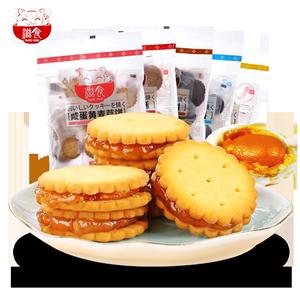 热销千万!5包滋食蛋黄夹心饼干