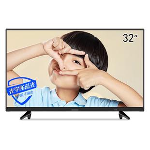 創維酷開32k5c 電視機32英寸液晶智能網絡wifi高清卧室平板彩電40