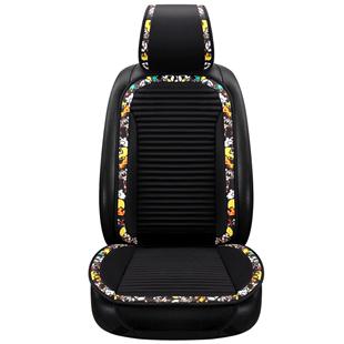 四季卡通荞麦壳养生汽车座垫椅垫
