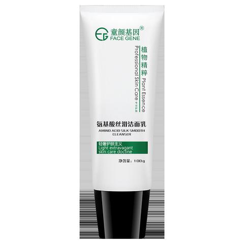 童颜基因 氨基酸洗面奶男女洁面乳深层清洁毛孔控油补水护肤品