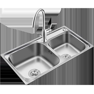 蘇泊爾304不鏽鋼水槽雙槽家用廚房洗菜盆雙槽洗碗台下盆雙盆加厚