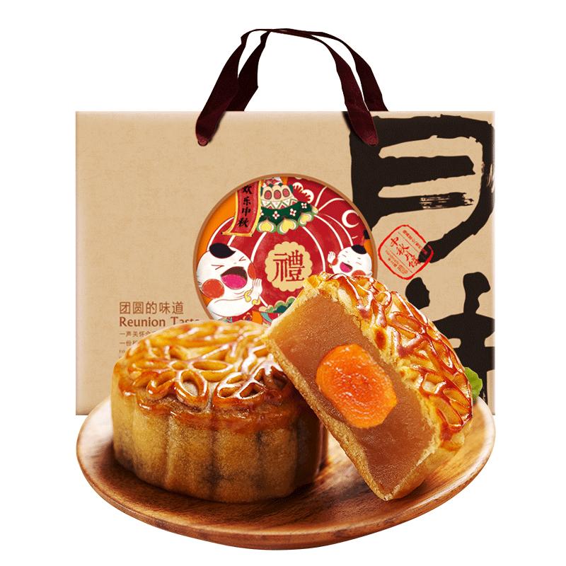 荣诚月饼礼盒装中秋节送礼广式月饼蛋黄白莲蓉月饼散装多口味月饼
