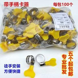 带手柄喉箍抱箍不锈钢 液化气煤气管卡扣管卡子燃气灶具配件包。