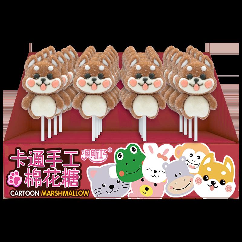 万圣节创意16支装网红卡通可爱动物柴犬棉花糖棒棒糖儿童蛋糕装饰