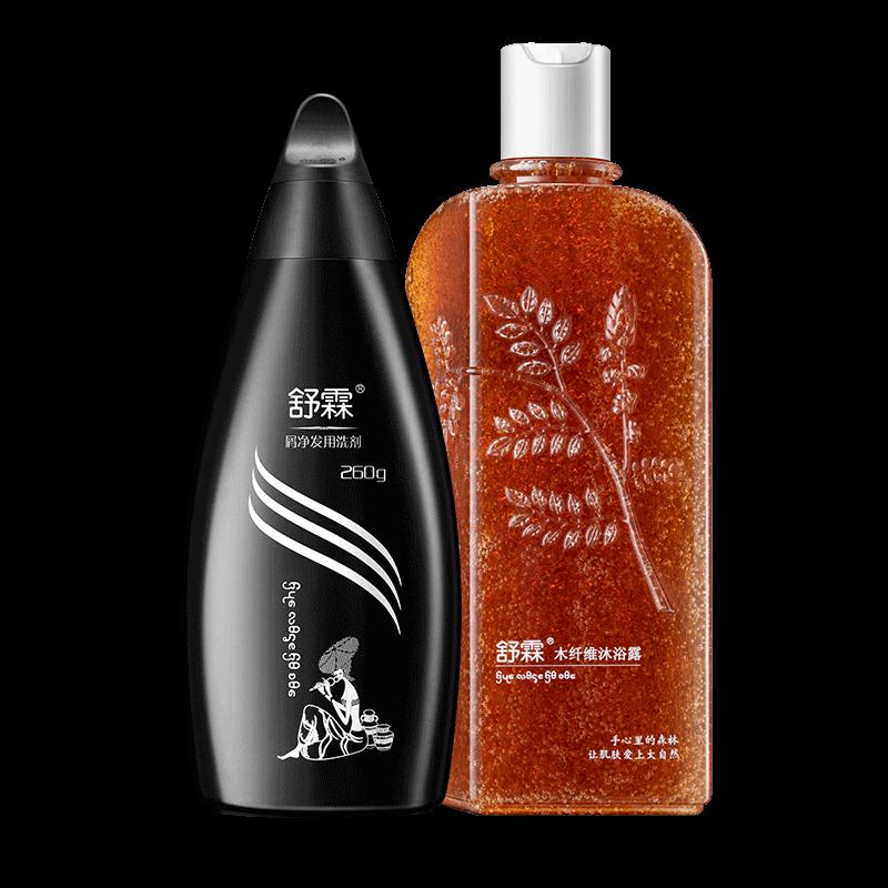 舒霖洗发水木纤维沐浴露套装超值组合套装去屑止痒控油官方正品