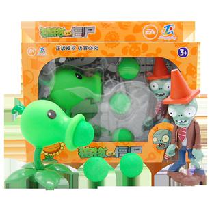 正版植物大战全套2软胶可发射玩具