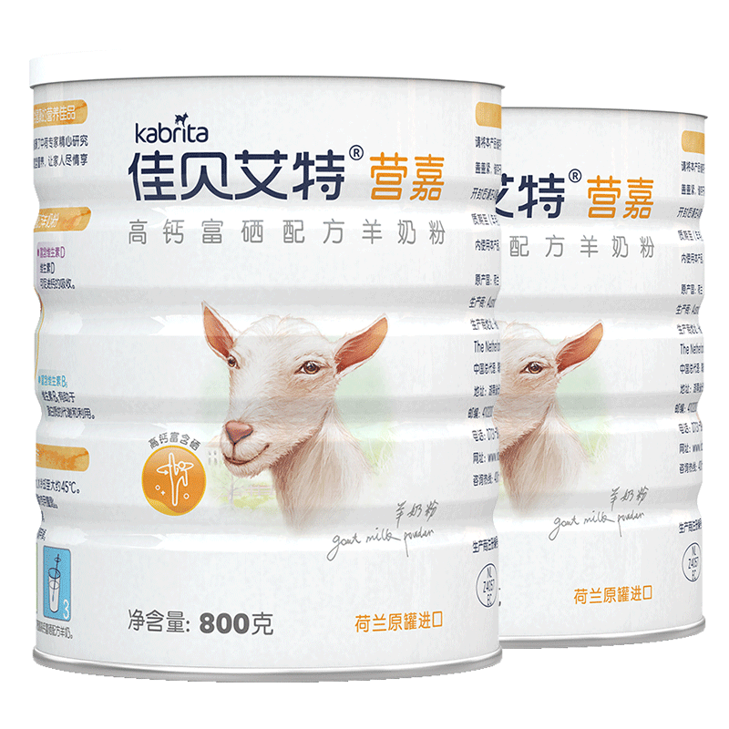 佳贝艾特进口成人奶粉学生羊奶粉高钙