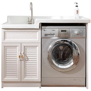 貴娜陶瓷盆歐式太空鋁洗衣櫃陽台洗衣池帶搓板洗衣機櫃浴室櫃組合