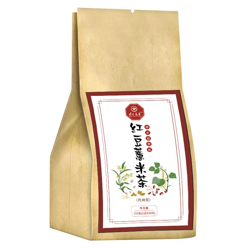 清大益康 红豆薏米独立小茶包5g*30芡实大麦橘皮栀子荞麦茶叶