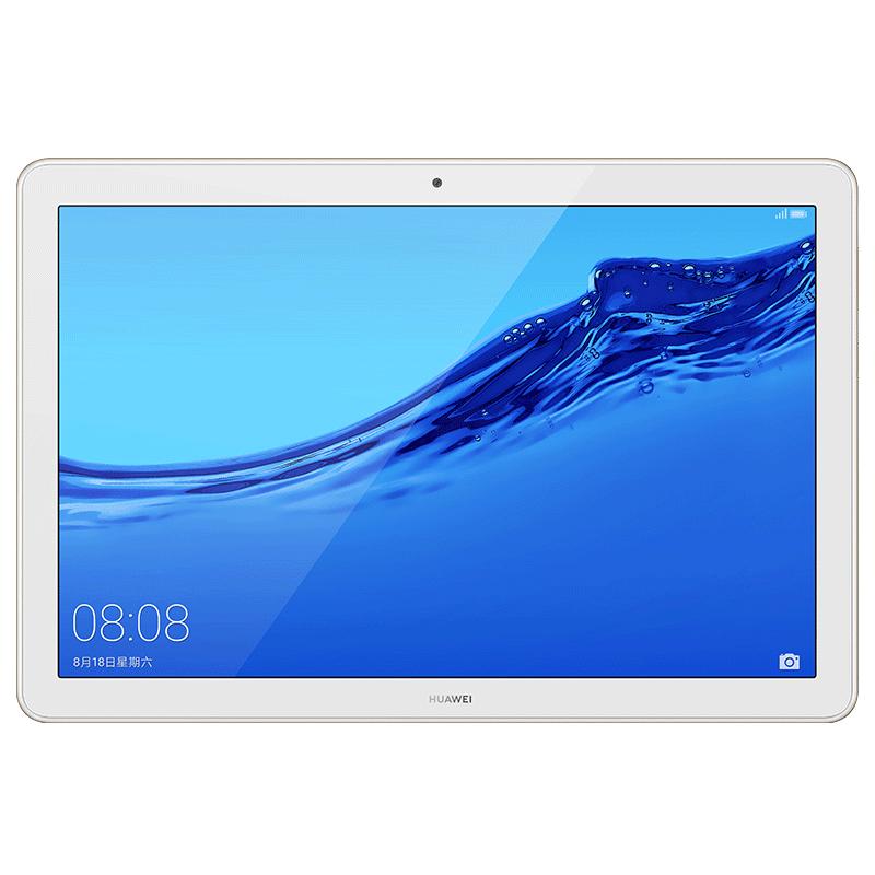 Huawei/华为 华为畅享平板2018新款10.1英寸平板电脑办公安卓吃鸡游戏王者