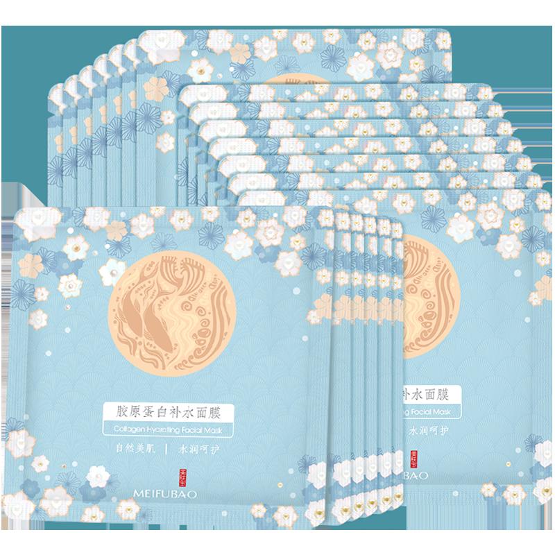 【旗舰店】美肤宝胶原蛋白面膜40片