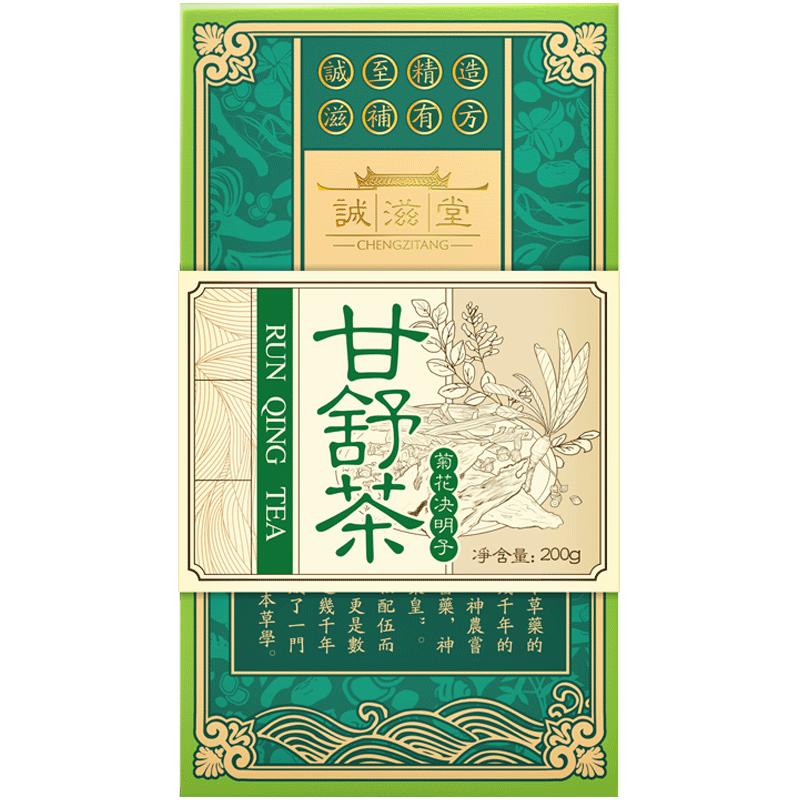 【拍2件】菊花决明子枸杞金银花茶组合