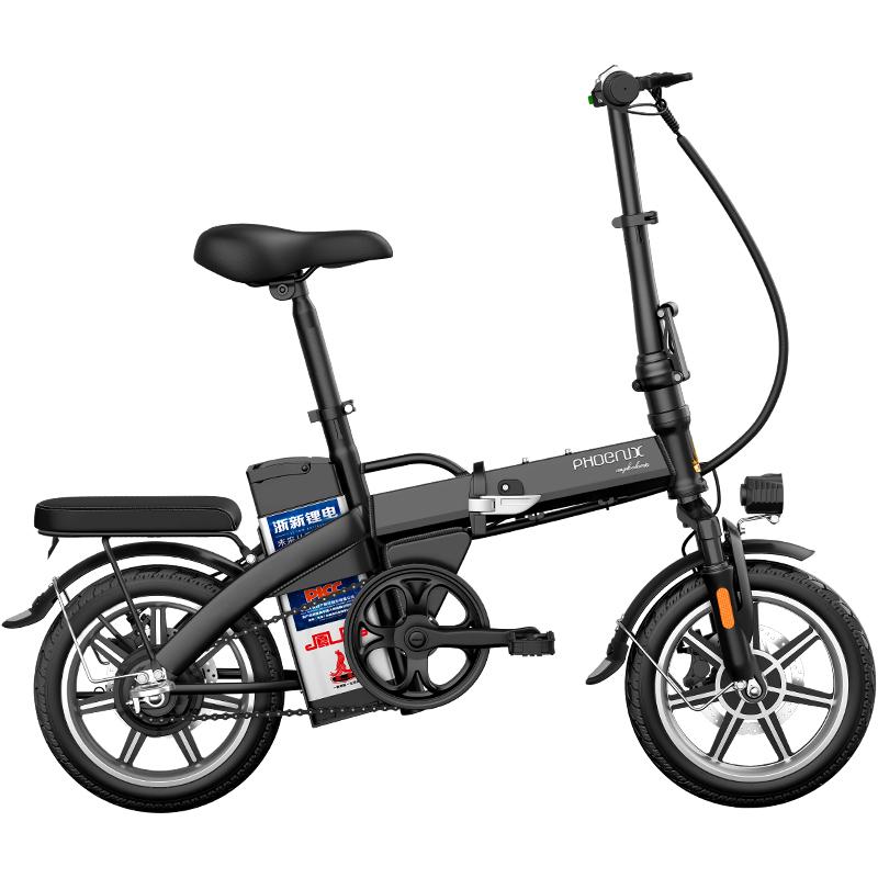 凤凰折叠铝合金代驾代步电动自行车