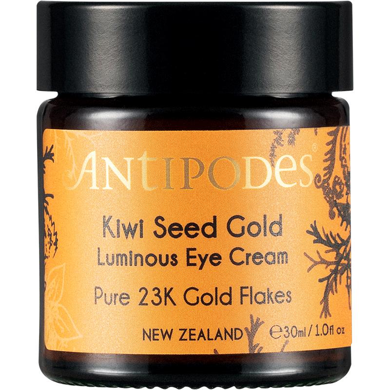 Antipodes奇异果黄金精华眼霜抗皱淡化细纹黑眼圈清爽好吸收