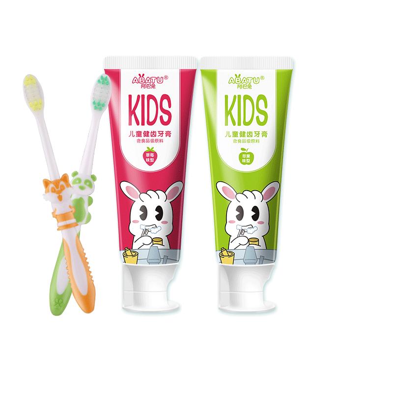 【阿巴兔】儿童防蛀牙膏2支牙刷+2支牙膏