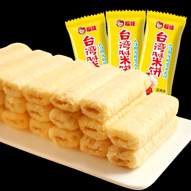 【福娃】台湾风味米饼能量棒350g