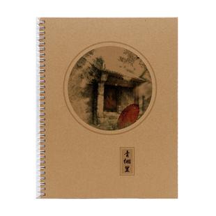 慕莲花素描本学生用8k纯木浆画画本