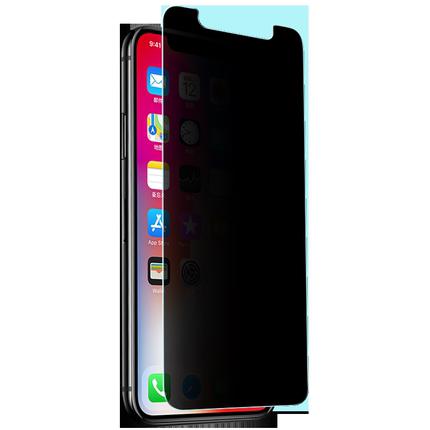 柏奈儿苹果x苹果7 iphone 8防窥膜
