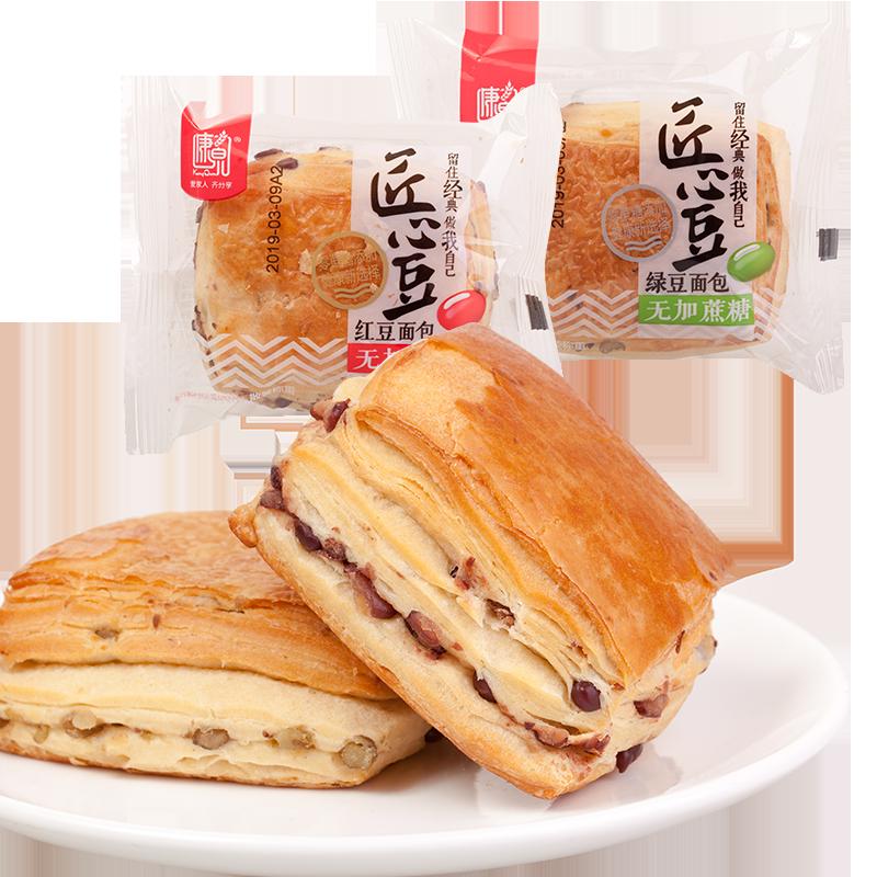 木糖醇红豆绿豆无糖精夹心面包糕点早餐代餐饱腹无蔗糖食品糖尿人