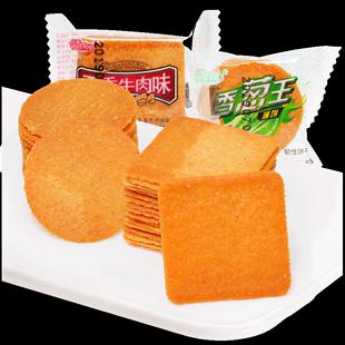 今乐五香牛肉味迷你小香葱味薄饼