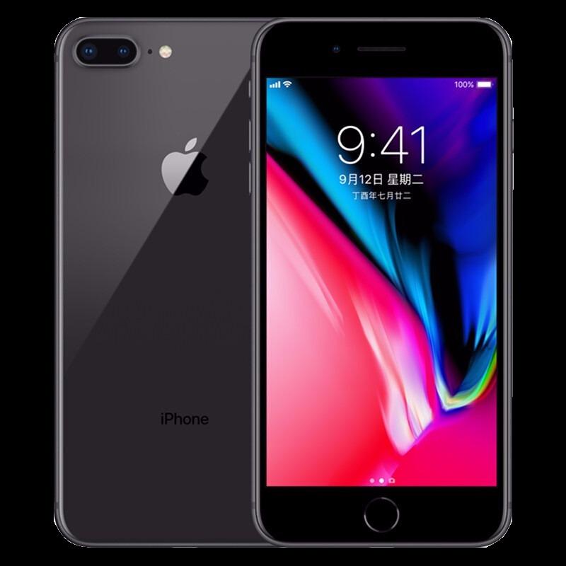128GB版本现货发售/Apple/苹果 iPhone 8 Plus 64G/256G 5.5英寸移动联通电信全网通4G手机8p 正品国行苹果