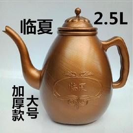 。洗手回族加厚汤瓶临夏小净水壶经学院用民族用品2.5升穆斯林礼