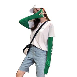 2019夏裝新款網紅寬鬆假兩件bf嘻哈風上衣薄款防曬長袖t恤女ins潮