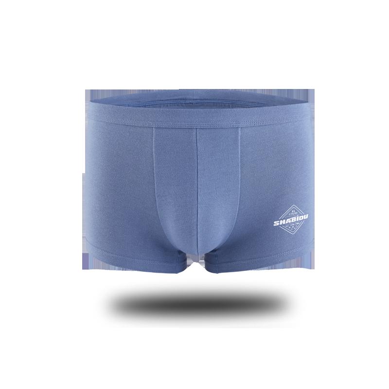 【3条装】纯色经典男士平角内裤