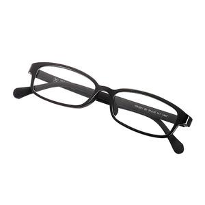 派丽蒙男近视光学超轻全框女眼镜框