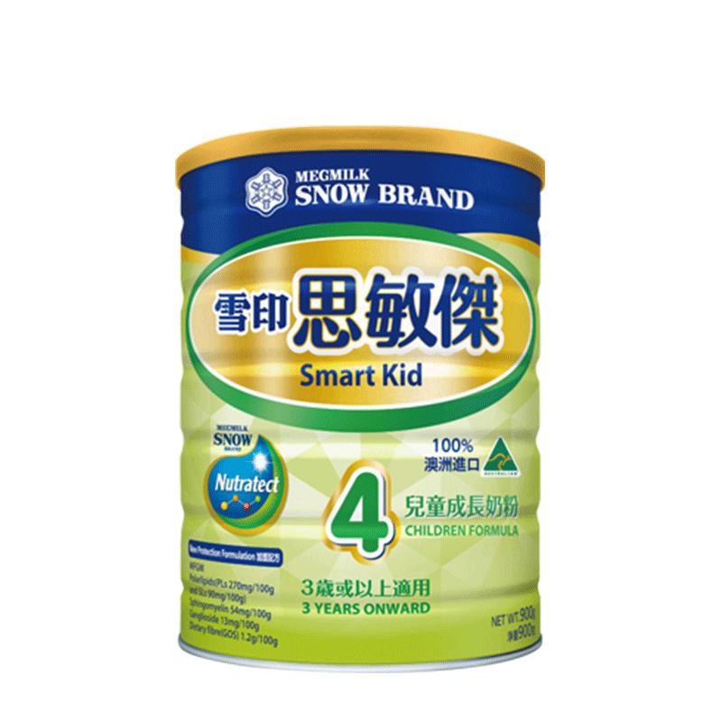 包邮港版雪印思敏杰4段儿童成长奶粉高钙澳洲原装进口900g/罐装