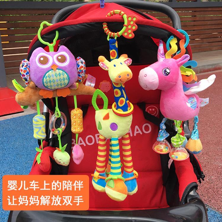 卡通挂件玩具床铃挂件宝贝新生儿毛绒布艺车挂床挂摇铃bb器玩具