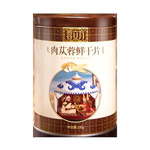蓉立方内蒙古阿拉善油野生肉苁蓉