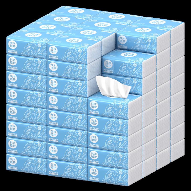 植护抽纸餐巾纸卫生纸巾婴儿擦手纸家用整箱