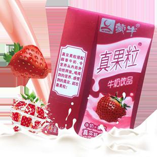 神价蒙牛小真果粒酸奶牛奶125ml*20 券后¥23
