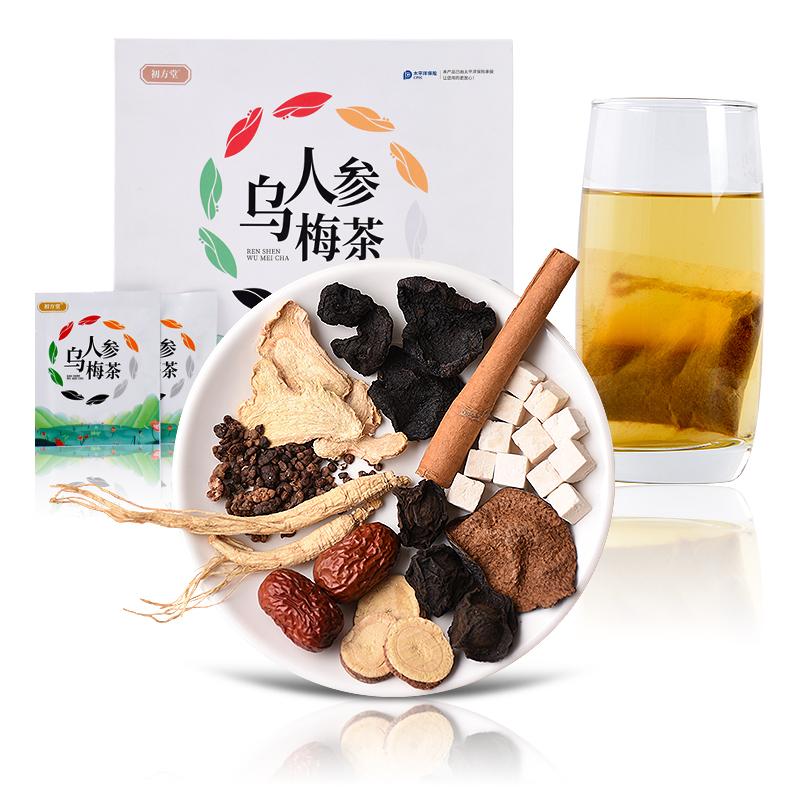 初方堂人参乌梅茶3g*40包养生茶专注调理心肝脾肺肾健康祛湿茶