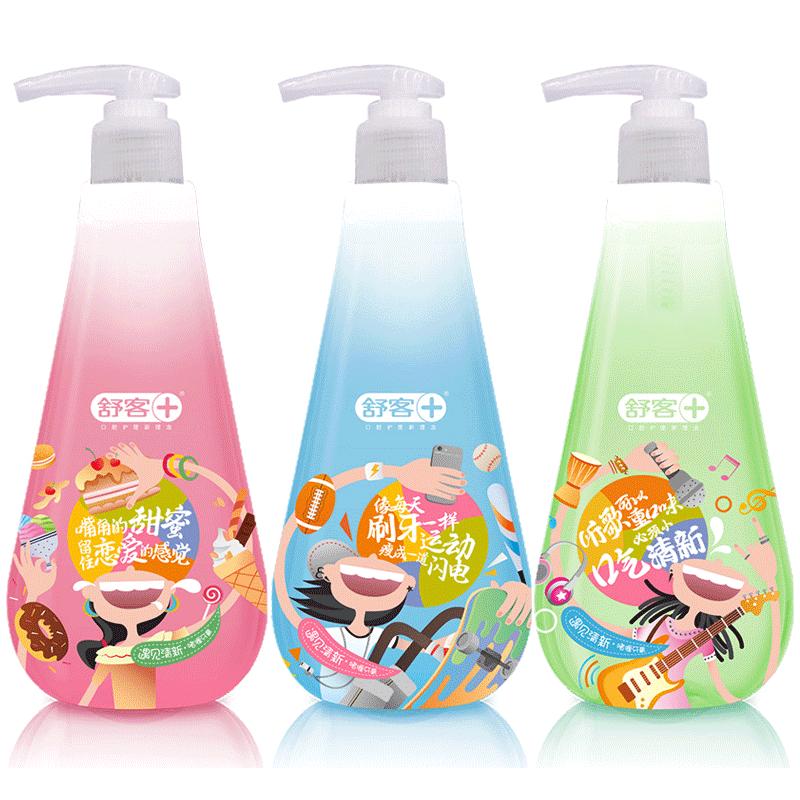 【5支装】舒客儿童软毛柔软牙刷