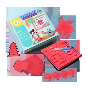 GWIZ儿童剪纸书手工制作趣味DIY折纸玩具 中国风民俗窗花剪纸画