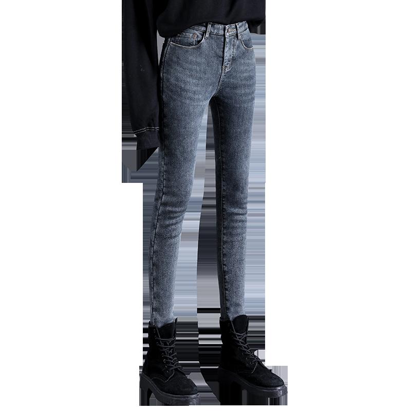 【抖音爆款】高腰蓝灰修身加绒小脚裤