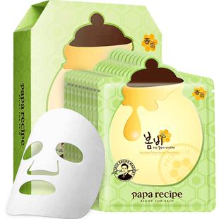 【送10片果蔬+洗面奶】春雨绿蜂蜜面膜