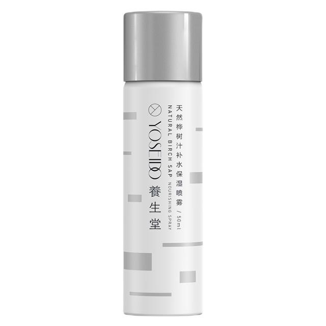 养生堂桦树汁保湿补水喷雾50ML 舒缓修护肌肤深层补水不花妆