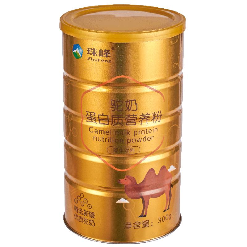 【珠峰】精选新疆优质益生菌驼奶蛋白粉