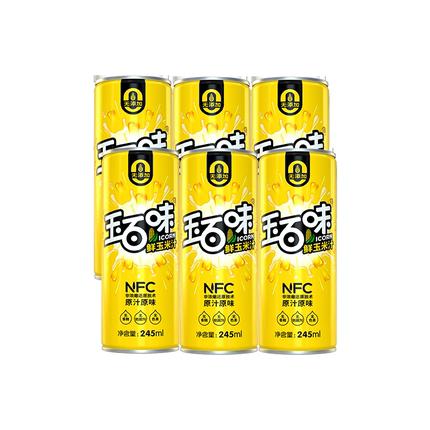 玉百味nfc鲜玉米汁245ml*8瓶