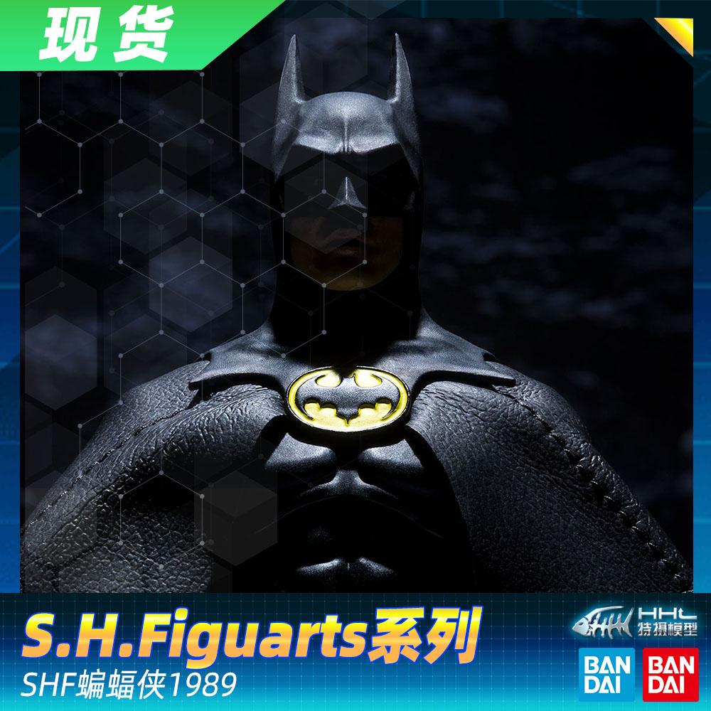 【现货】正品 万代 BANDAI SHF 蝙蝠侠1989 BAT MAN 可动人偶